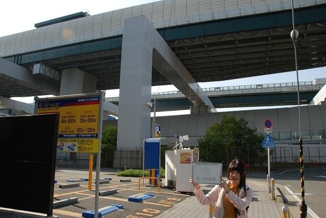 ④第二京阪.JPG
