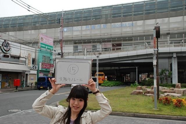 ⑮大阪モノレール.JPG