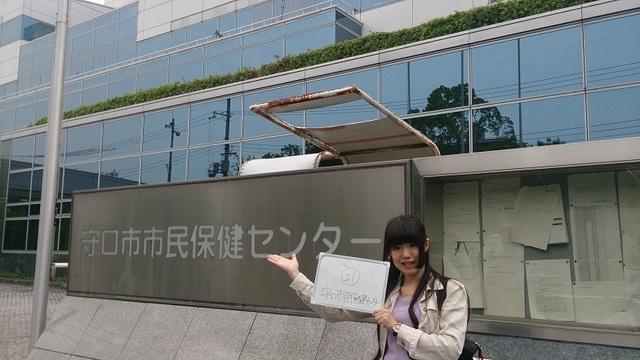 ㉑守口市民保健センター.jpg