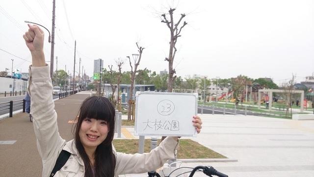 ㉓大枝公園.jpg